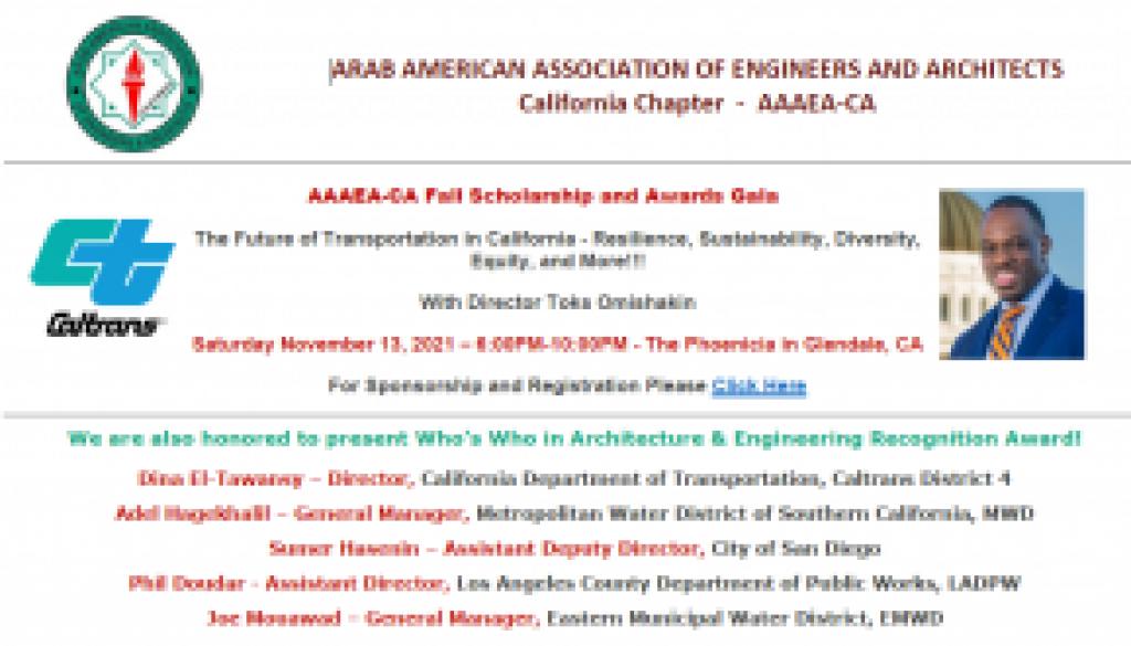 AAAEA-CA Who's Who Awards & Scholarship Gala